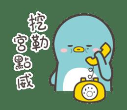 BearBearJoke 2 (Taiwanese) sticker #4767479