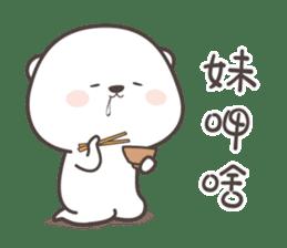 BearBearJoke 2 (Taiwanese) sticker #4767480