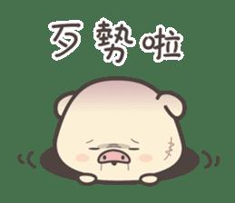 BearBearJoke 2 (Taiwanese) sticker #4767481