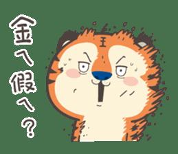 BearBearJoke 2 (Taiwanese) sticker #4767482