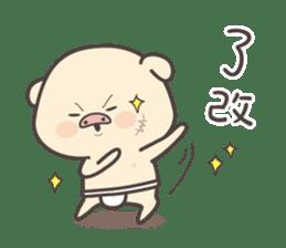 BearBearJoke 2 (Taiwanese) sticker #4767484