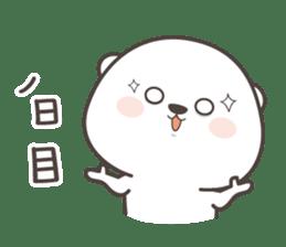 BearBearJoke 2 (Taiwanese) sticker #4767485