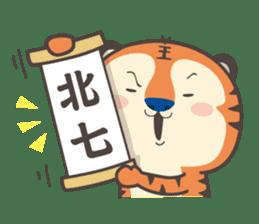 BearBearJoke 2 (Taiwanese) sticker #4767486