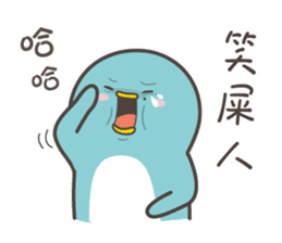 BearBearJoke 2 (Taiwanese) sticker #4767490