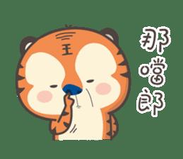 BearBearJoke 2 (Taiwanese) sticker #4767492