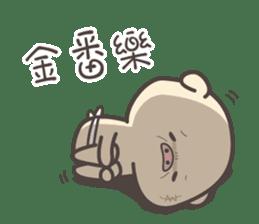 BearBearJoke 2 (Taiwanese) sticker #4767493