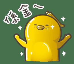 BearBearJoke 2 (Taiwanese) sticker #4767494