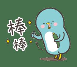 BearBearJoke 2 (Taiwanese) sticker #4767496