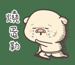 BearBearJoke 2 (Taiwanese) sticker #4767499