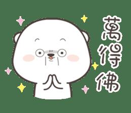 BearBearJoke 2 (Taiwanese) sticker #4767500
