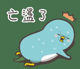 BearBearJoke 2 (Taiwanese) sticker #4767501
