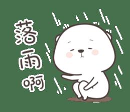 BearBearJoke 2 (Taiwanese) sticker #4767502