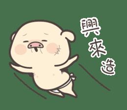 BearBearJoke 2 (Taiwanese) sticker #4767503