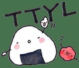 Onigirin English Edition sticker #4768588