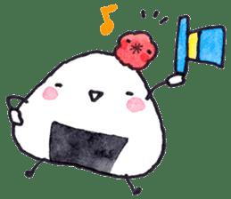 Onigirin English Edition sticker #4768600