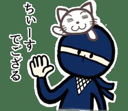 Ninja and cat sticker #4768905