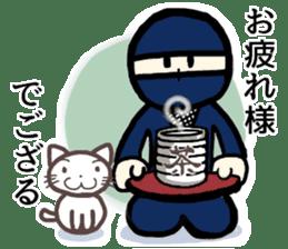 Ninja and cat sticker #4768908