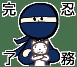 Ninja and cat sticker #4768909
