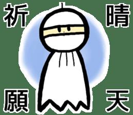Ninja and cat sticker #4768910
