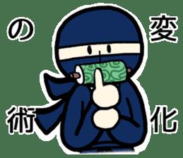 Ninja and cat sticker #4768912