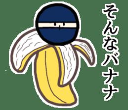 Ninja and cat sticker #4768914
