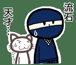 Ninja and cat sticker #4768916