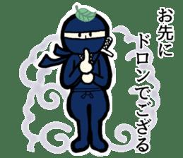 Ninja and cat sticker #4768920
