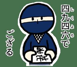 Ninja and cat sticker #4768921