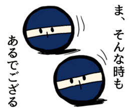 Ninja and cat sticker #4768923