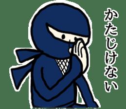 Ninja and cat sticker #4768924