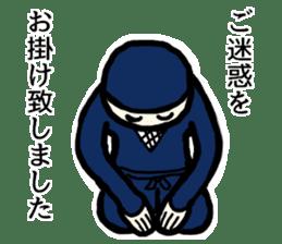 Ninja and cat sticker #4768925