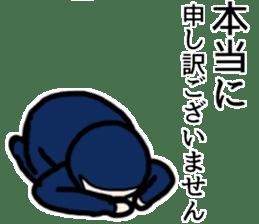 Ninja and cat sticker #4768926