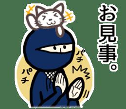 Ninja and cat sticker #4768928