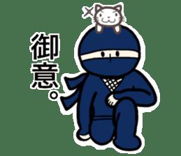 Ninja and cat sticker #4768929