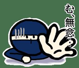 Ninja and cat sticker #4768931