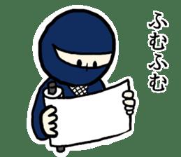 Ninja and cat sticker #4768932