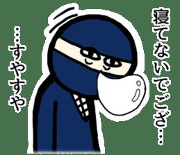 Ninja and cat sticker #4768934
