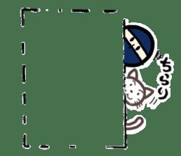 Ninja and cat sticker #4768935