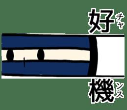 Ninja and cat sticker #4768938
