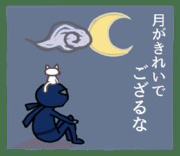 Ninja and cat sticker #4768943
