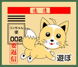 Fox of Con-chan postal sticker. sticker #4770145