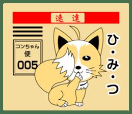Fox of Con-chan postal sticker. sticker #4770148