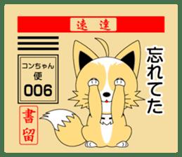Fox of Con-chan postal sticker. sticker #4770149