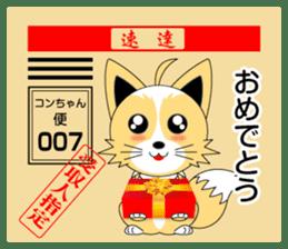 Fox of Con-chan postal sticker. sticker #4770150