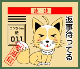 Fox of Con-chan postal sticker. sticker #4770154
