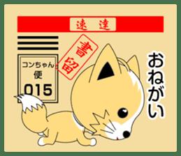 Fox of Con-chan postal sticker. sticker #4770158