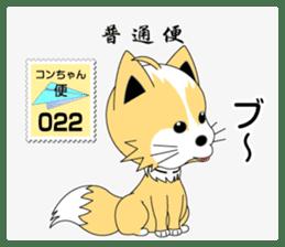 Fox of Con-chan postal sticker. sticker #4770165