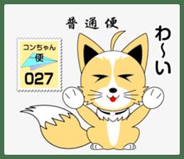 Fox of Con-chan postal sticker. sticker #4770170