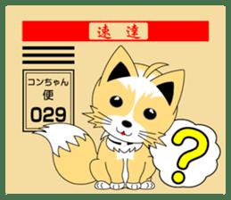Fox of Con-chan postal sticker. sticker #4770172
