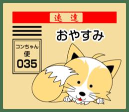 Fox of Con-chan postal sticker. sticker #4770178